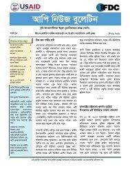 AAPI Bulletin Vol 15 May 2012