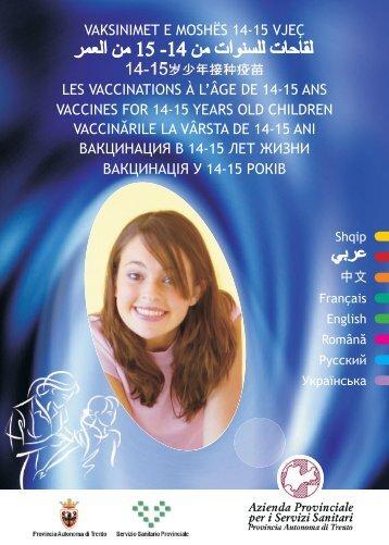 ﻣن اﻟﻌﻣر 15 - Azienda Provinciale per i Servizi Sanitari