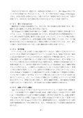 mat04 - Page 7