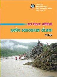 Community Based Disaster Management Plan ... - Practical Action