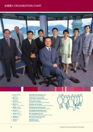 (PDF: 237KB / 2 頁) (開啟新視窗) - 民航處