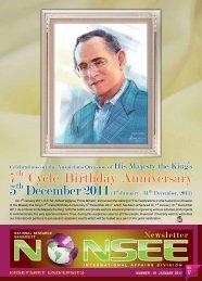 7 Cycle Birthday Anniversary 5 December 2011(1 7 Cycle Birthday ...