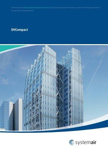 DVCompact RU 2012.pdf (2 Mb) - Systemair