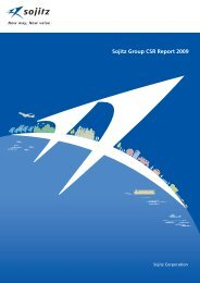 Sojitz Group CSR Report 2009 [PDF : 4.1MB]