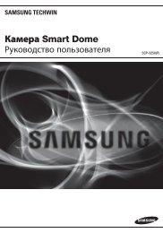 Телекамера SCP-3250P - Samsung - видеонаблюдение, системы ...