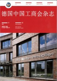 chinese - RAG Montan Immobilien