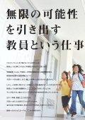 試験 対策 - 時事通信出版局 - 時事通信社 - Seite 2