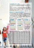 試験 対策 - 時事通信出版局 - 時事通信社 - Seite 3