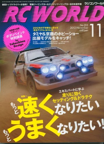 The Rally Legends - Delta S4 - RC World ... - HRC Distribution