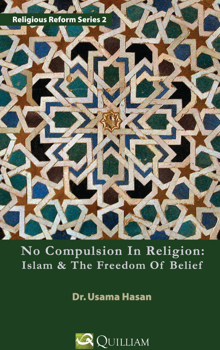 worldview religion analysis of islam Islam is based on the unity of all religious mandaeism is a monotheistic religion with a strongly dualistic worldview an analysis of data from the.