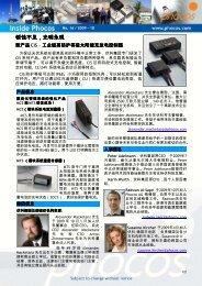 伏科内刊第16期(PDF 399KB) - Phocos.com