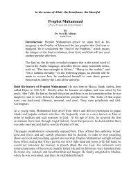 Prophet Muhammad - Islam Query