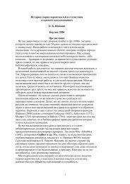 Download as a PDF
