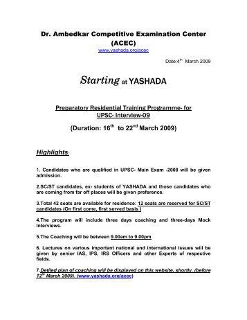Startingat YASHADA