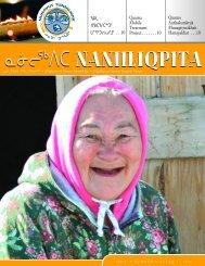 Naniiliqpita Magazine – Summer 2006 - Nunavut Tunngavik Inc.