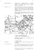 10-025 Færø Plads - Aalborg Kommune - Page 7