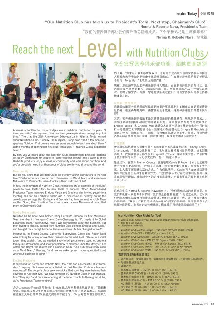 Levelwith Nutrition Clubs