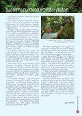 nakresi - Nacres - Page 3