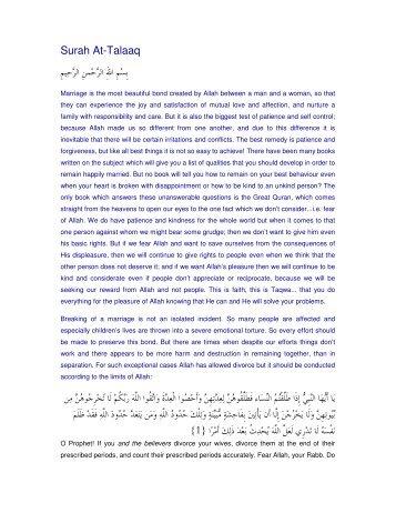 Surah At-Talaaq }1{ - Farhat Hashmi