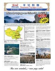 Rêve de voyage en Chine 30 Jours(B)