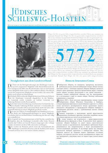 Сентябрь 2011 / Тишрей 5772 - Landesverband der Jüdischen ...
