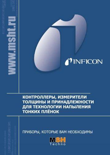 PDF, Русский, 6 МБ - MSH Techno «ЭмЭсЭйч Техно