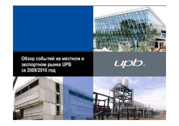 2009 - upb