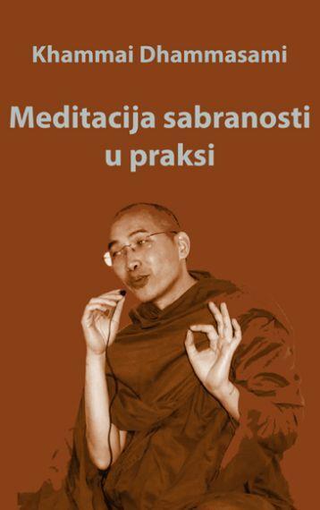 dhammasami-meditaciju_sabranosti