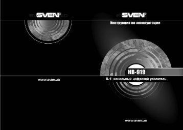 Untitled - Sven