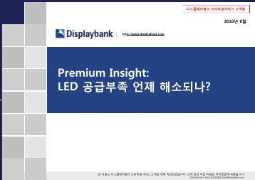 PDF 다운로드 - 디스플레이뱅크