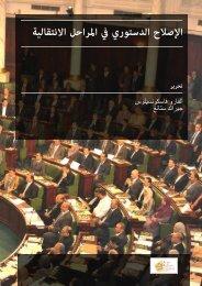 eBook_arabic_VF (1)