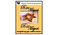 Bar / Bat Mitzvah - Shaare Zedek Congregation