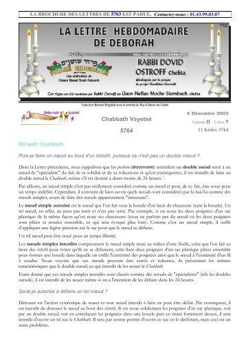 Volume II - lettre n°7 - Association Deborah Guitel