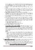 Download Vigyapti - Page 6
