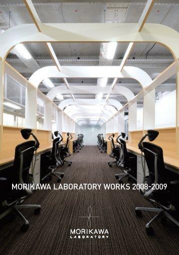 2008年度 - 森川研究室 - 東京大学