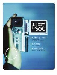 Guide to 3D 그래픽칩 IP Catalog Announcement - 시스템-반도체포럼
