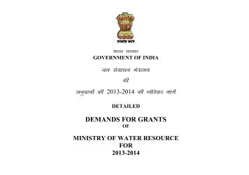 Demands for Grants 2013-14 - Ministry of Water Resources