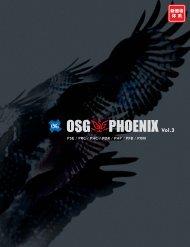Phoenix - OSG Global