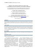 Russian Journal of Agricultural and Socio-Economic Sciences ... - Page 3