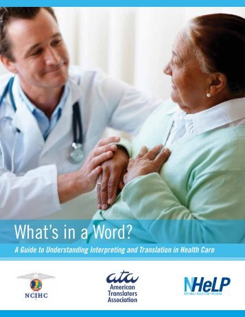 What's in a Word? - New York Hospital Queens