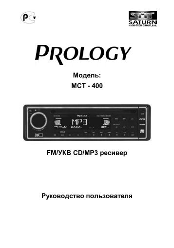 Prology MCT-400 manual