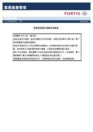 Crystal Reports ActiveX Designer - International Funds HKG - ACE Life