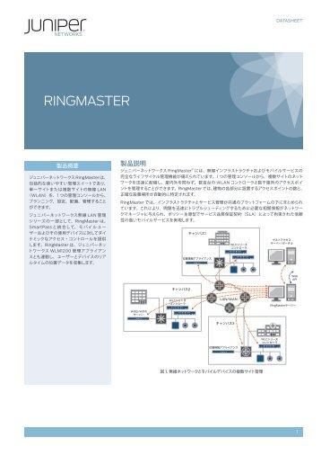 RINGMASTER - Juniper Networks