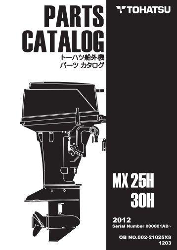 MX25H 30H - Tohatsu