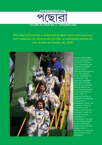 Volume 36, Issue 1, October 2008 - Posoowa