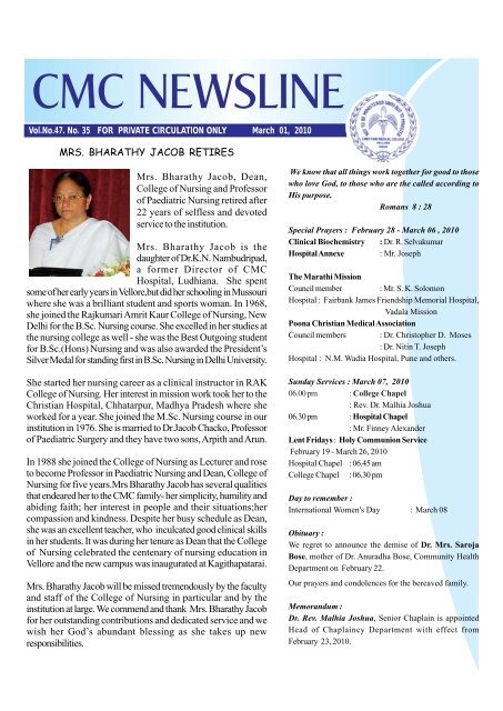 mrs  bharathy jacob retires - Christian Medical College