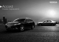Accord Limousine Zubehörpreisliste (PDF, 0.3 MB) - Honda