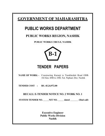 public works department - the e-Tendering System for Government