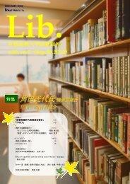 39巻2号 (2012.9.20)(6385KB) - 京都産業大学