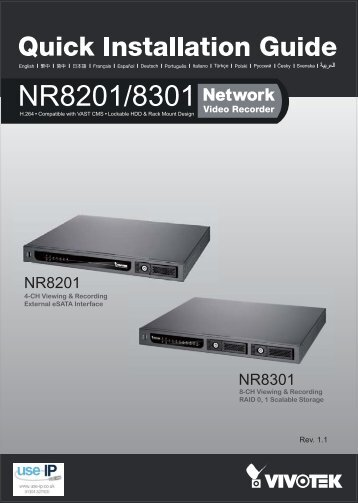 Vivotek NR8201 Network Video Recorder Installation Guide - Use-IP